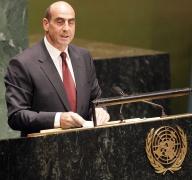 Ομιλία Υπουργού στον ΟΗΕ