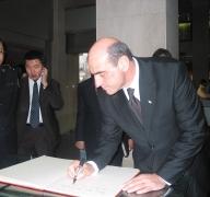 Συνεργασία με Κίνα