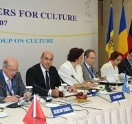 Υπουργός Πολιτισμού